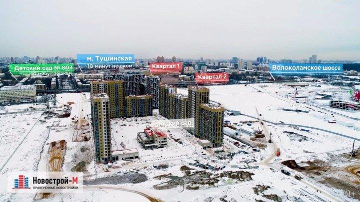 ЖК «Город на реке Тушино-2018» (аэросъемка январь 2018 г.)