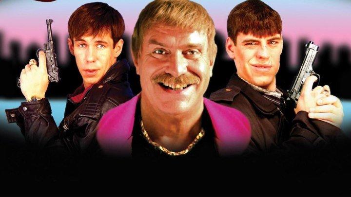 """Жмурки"" _ (2005) Триллер, комедия, криминал. 1080p. [HEVC]"