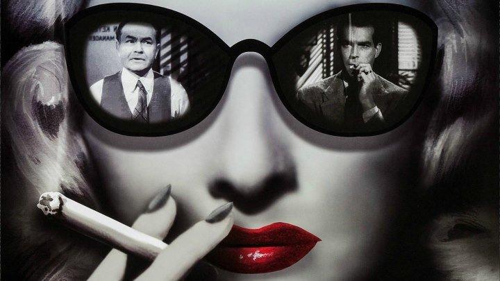 Двойная страховка (классика мирового кино от режиссера легендарных фильмов «Свидетель обвинения», «В джазе только девушки», «Квартира» Билли Уайлдера) | США, 1944