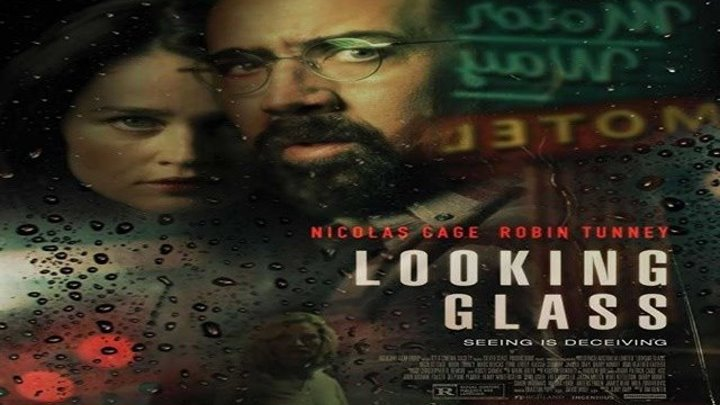 Зеркало (2018) Looking Glass
