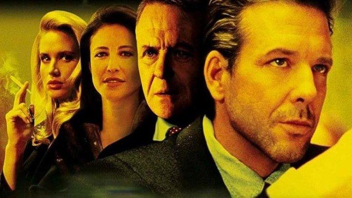 Часы отчаяния (криминальная драма от режиссера фильмов «Охотник на оленей», «Сицилиец», «Год Дракона» Майкла Чимино с Микки Рурком и Энтони Хопкинсом) | США, 1990