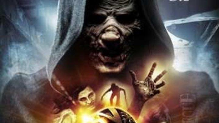 Пятница 13 / The 13th Friday (2017). Ужасы, Триллер