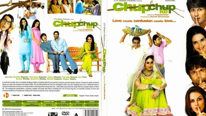 Комедия ошибок Chup Chup Ke HD 2006 ПМ
