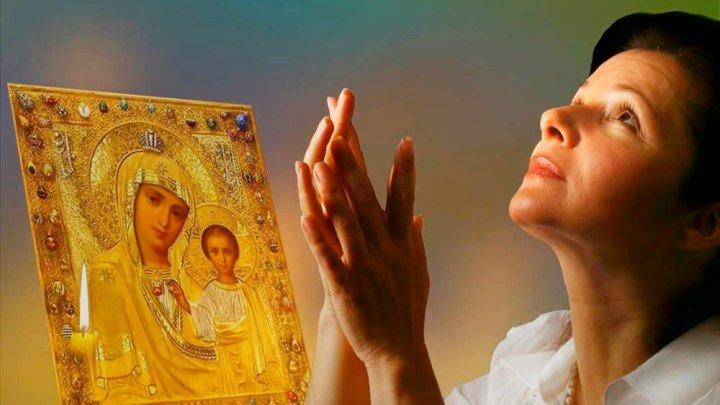 ◄● Помолись за меня, мама, помолись ●►