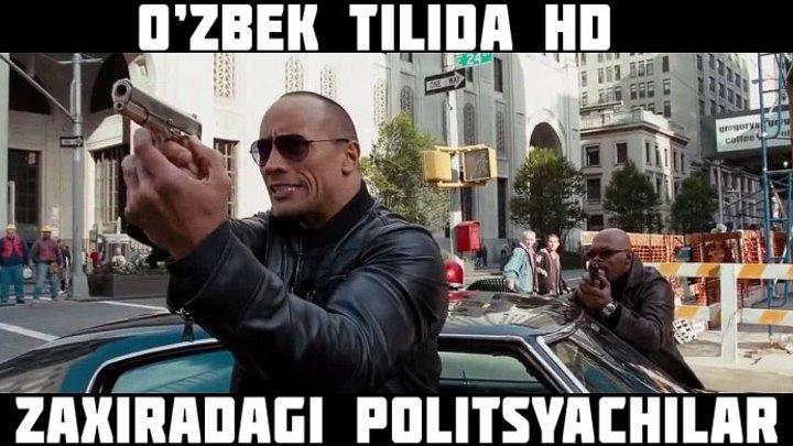 Zaxiradagi politsiyachilar_Захирадаги полицячилар (Uzbek tilida) hd