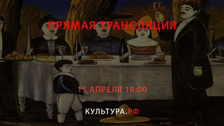 «Пиросмани шоу». Грузинский хор, орган, дудук и грузинские танцы