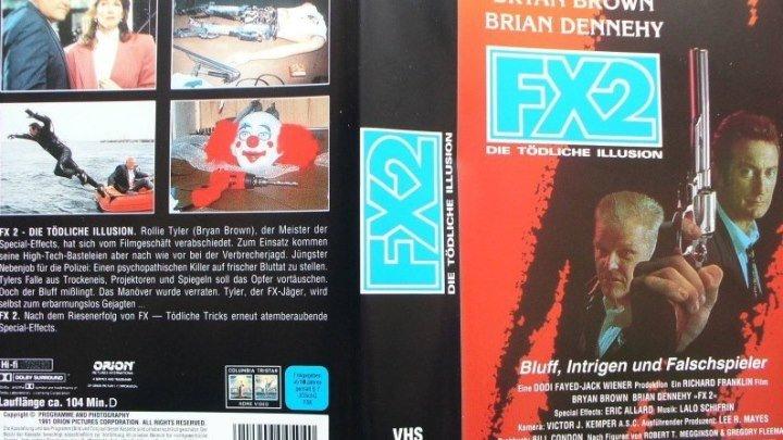 Иллюзия убийства - 2 1991 (HD 720p) Возрастной рейтинг (16+)