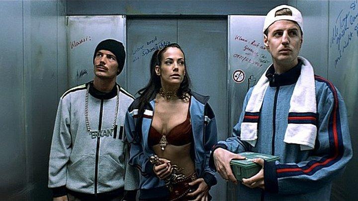 Тёлкохранители против сил тьмы (2002)