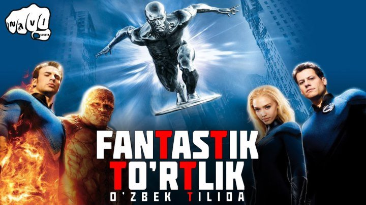 Fantastik To'rtlik_Фантастик туртлик-1 (o'zbek tilida)HD