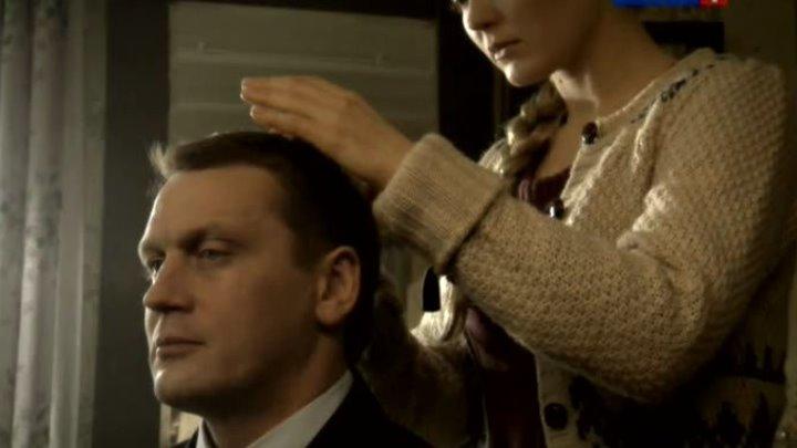 Знахарка (2012) мелодрама