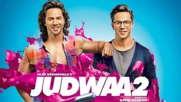 Беспечные близнецы 2 (2017) Judwaa 2