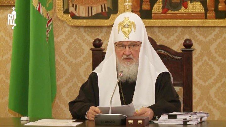 Патриарх Кирилл назвал фильм «Матильда» ранящей людей фальшивкой!