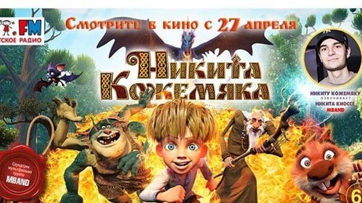 Жанр_ мультфильм, комедия, семейный, фэнтези, приключения