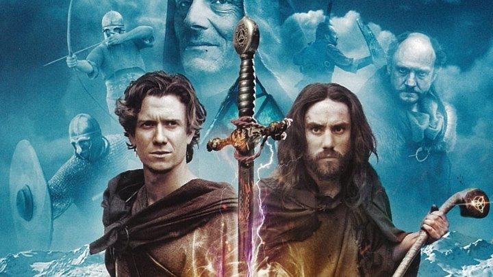 Артур и Мерлин (2015) Arthur & Merlin