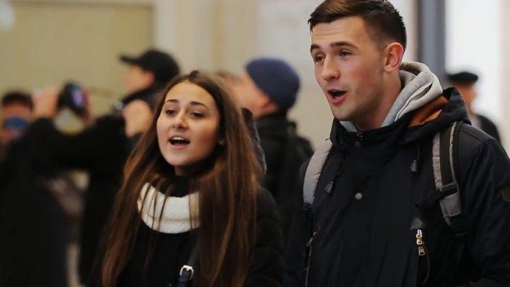 СУПЕР!!! Флешмоб на вокзале в Запорожье. Весна на Заречной улице!
