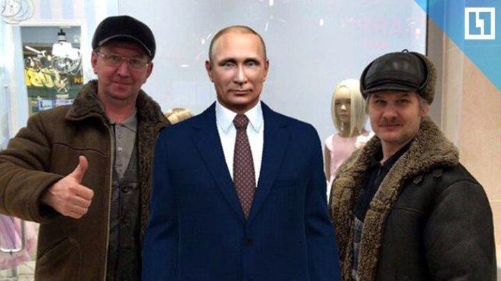Тюменский студент создал виртуального Путина