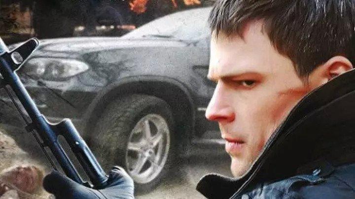 """Фильм """"Одиночка """" Боевик, Криминал, Детектив, Русские фильмы 2010"""