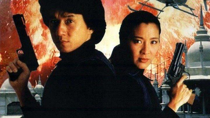 Полицейская история 3_ Суперполицейский (1992).HD (Боевик, Комедия, Криминал)