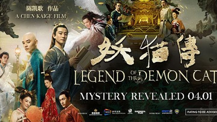 Legend Of The Demon Cat (2018) - Yêu Miêu Truyện (TM + SubChinese)