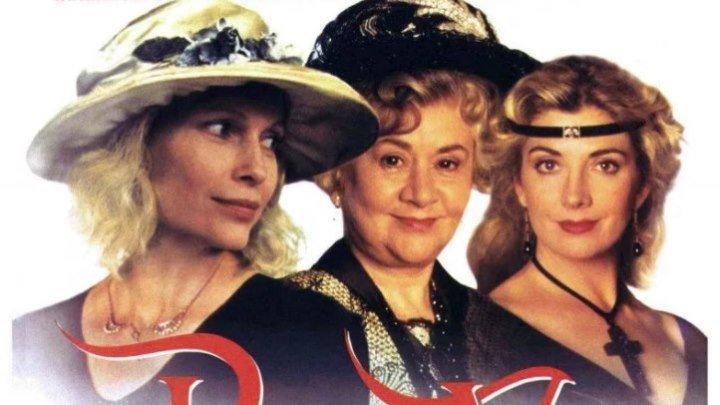 Вдовья гора (1994) триллер, комедия, детектив Великобритания, Ирландия