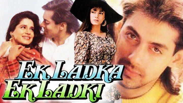 _ Любовь без памяти _ Ek Ladka Ek Ladki (1992)