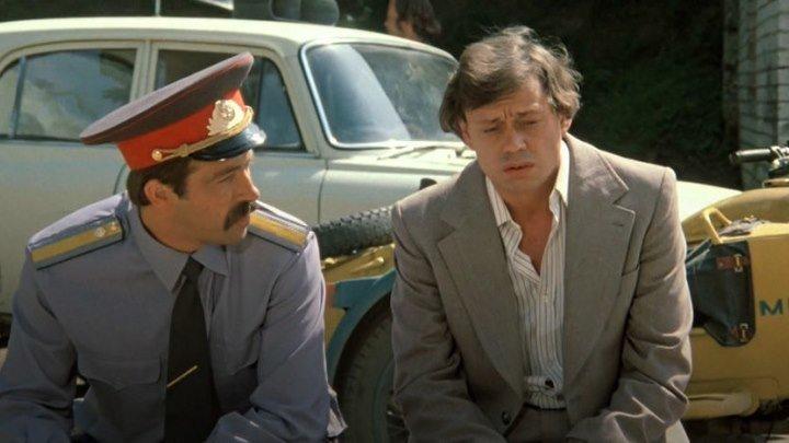 Белые росы Фильм, 1983