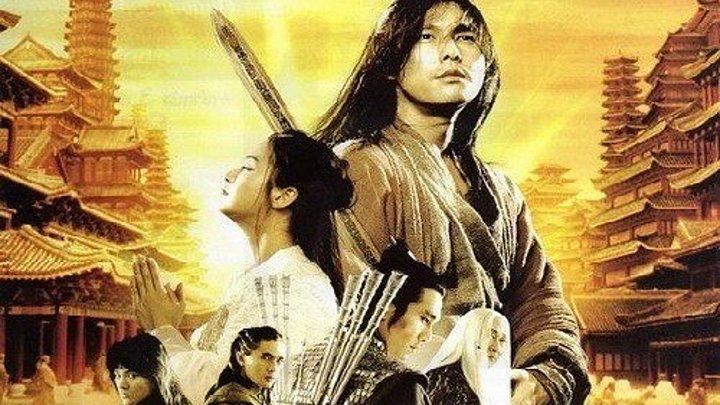 Беспокойный HD(2006) 1080p.Фэнтези,Боевик,Драма,Приключения_Юж.Корея