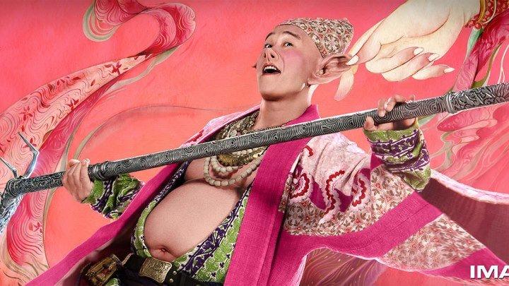 Царь обезьян: Царство женщин 2OI8 фэнтези, боевик, приключения