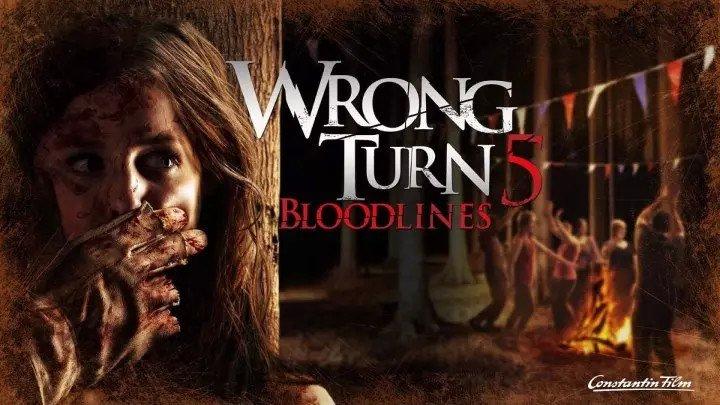 Поворот не туда 5: Кровное родство (2012) ужасы HD
