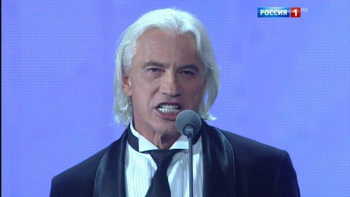 Песни Новая волна 2011 Сочи - Дмитрий Хворостовский поет