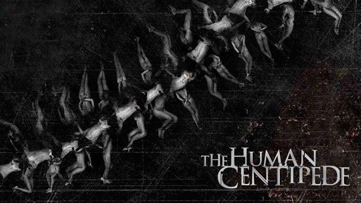 Человеческая многоножка 2 \ The Human Centipede II (Full Sequence)
