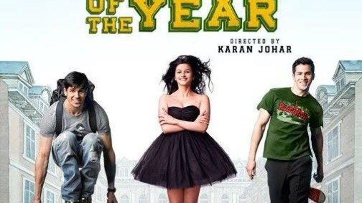 Студент года / Индийкого кино / 2012