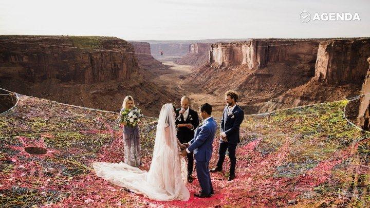 Свадьба в небесах