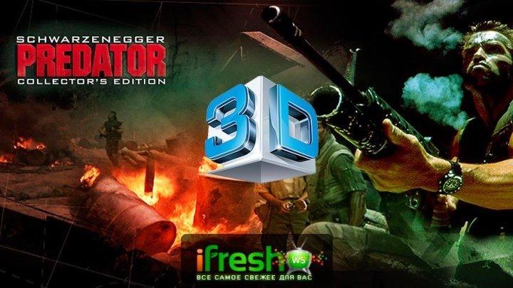 Predator.1987.3D.ot.iFresh.ws