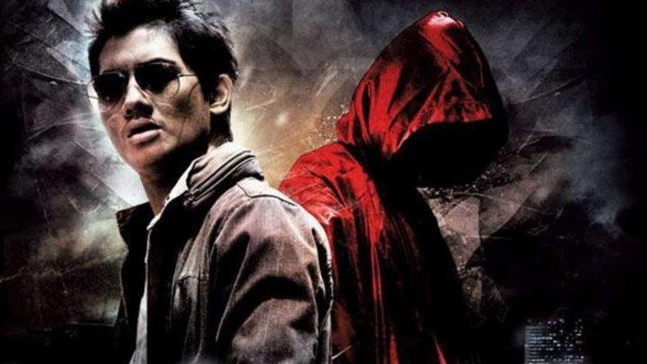 Расчлененка HD(2009) 1080p.Триллер,Криминал,Детектив_Таиланд