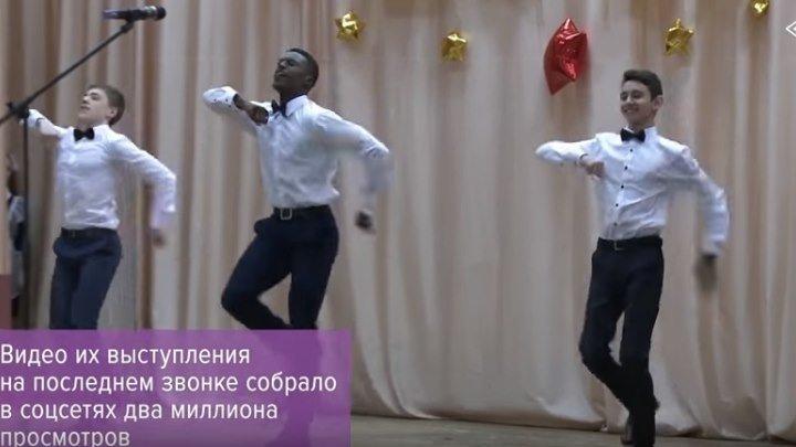 Африканец, армянин и азербайджанец танцуют лезгинку