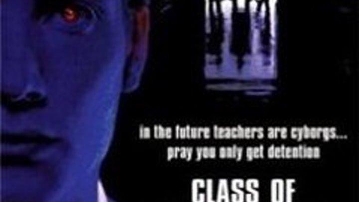 класс-1999-2(фантастика)1994