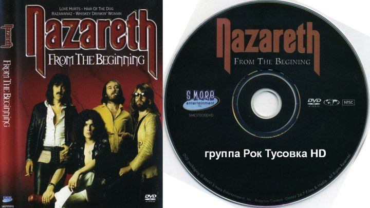 Nazareth - BBC Sight & Sound Concert - 03.12.1977 - Концерт в Лондоне - HD 720p - группа Рок Тусовка HD / Rock Party HD
