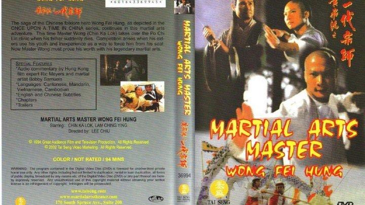 Martial Art Master Wong Fei Hong 1992 - Nhất Đại Tôn Sư Hoàng Phi Hồng (1080p USLT + SubChinese)