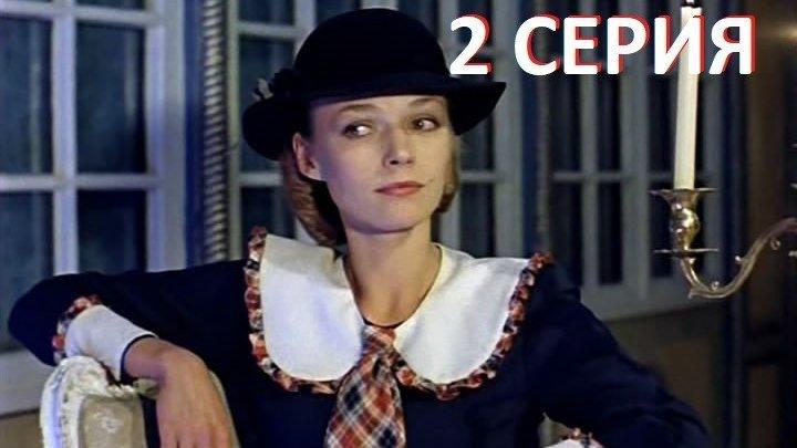 Мэри Поппинс, до свиданья 2 серия Смотреть фильм сказку для детей онлайн!