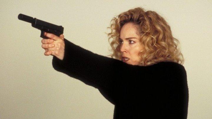 Глория 1998