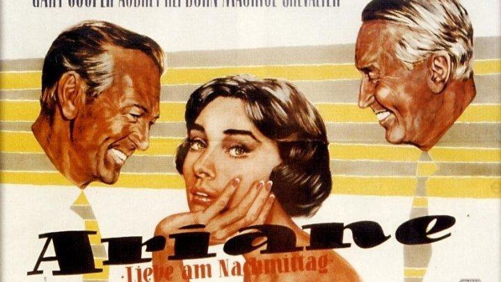 Любовь после полудня (1957)Мелодрама, Комедия.