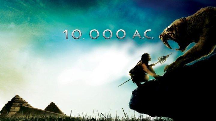 10 000 лет до нашей эры 2008 г. ‧ Фэнтези/Триллер ‧ 1 ч 49 мин