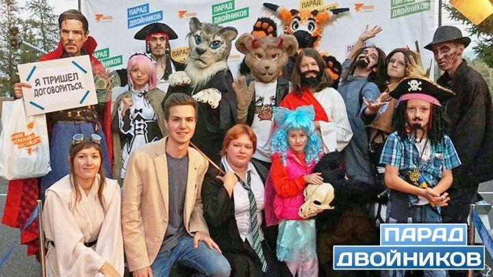 'Парад двойников' или Джек Воробей в центре Красноярска