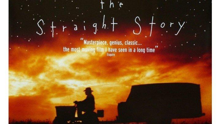 """Простая история / The Straight Story"" 1999"