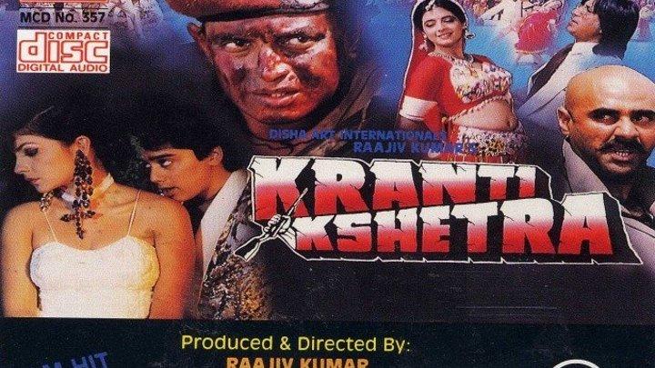 Террористы / Kranti Kshetra (1994) Indian-HIt.Net