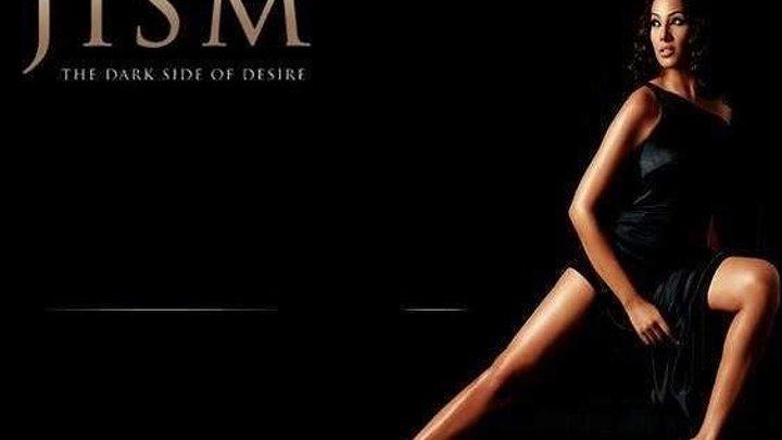 Темная сторона желания (2003) Индия