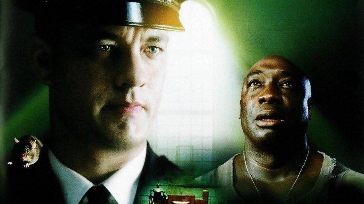 Зеленая миля 1999 фэнтези, драма, криминал, детектив