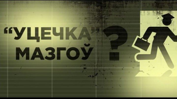 Как сложились судьбы лучших белорусских выпускников