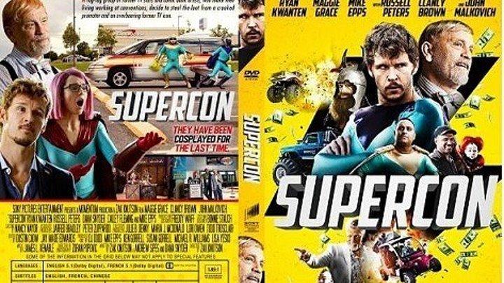 Супермошенники .2018.1080p.HDrezka,комедия